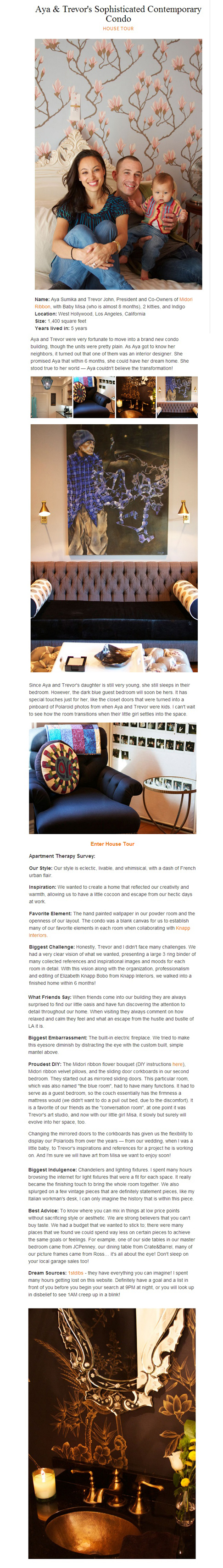 apartment-therapy-dec-2012.jpg